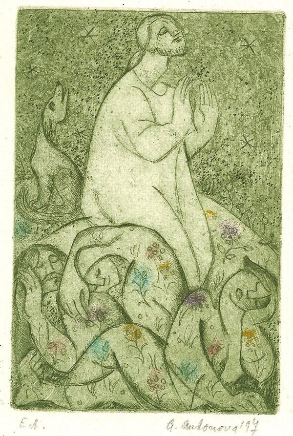 In the Garden of Gethsemane by Alena Antonova
