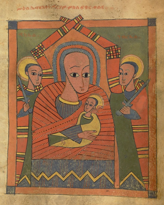Virgin and Child (Ethiopian)