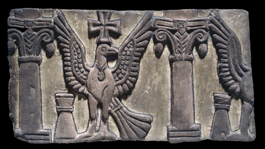 Faras Cathedral frieze fragment
