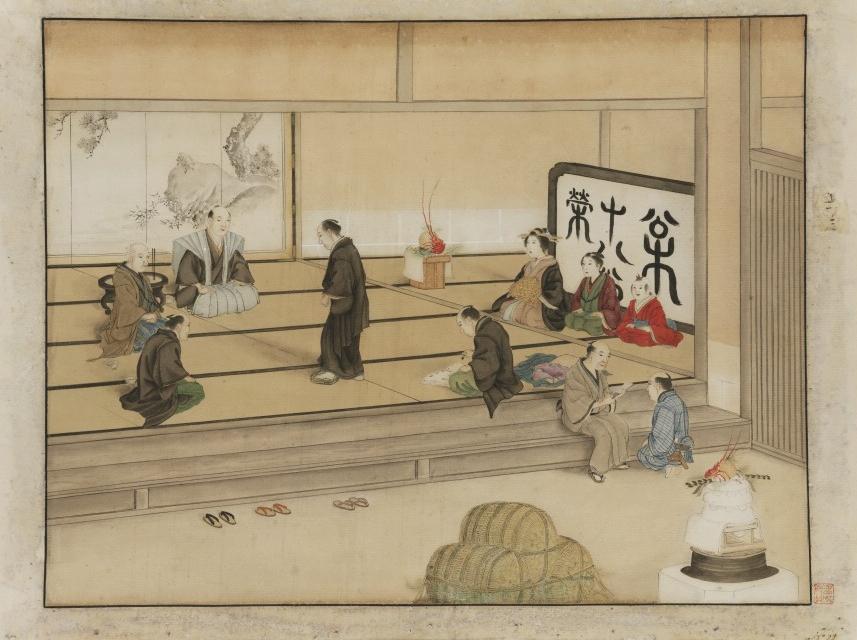 e-fumi ceremony