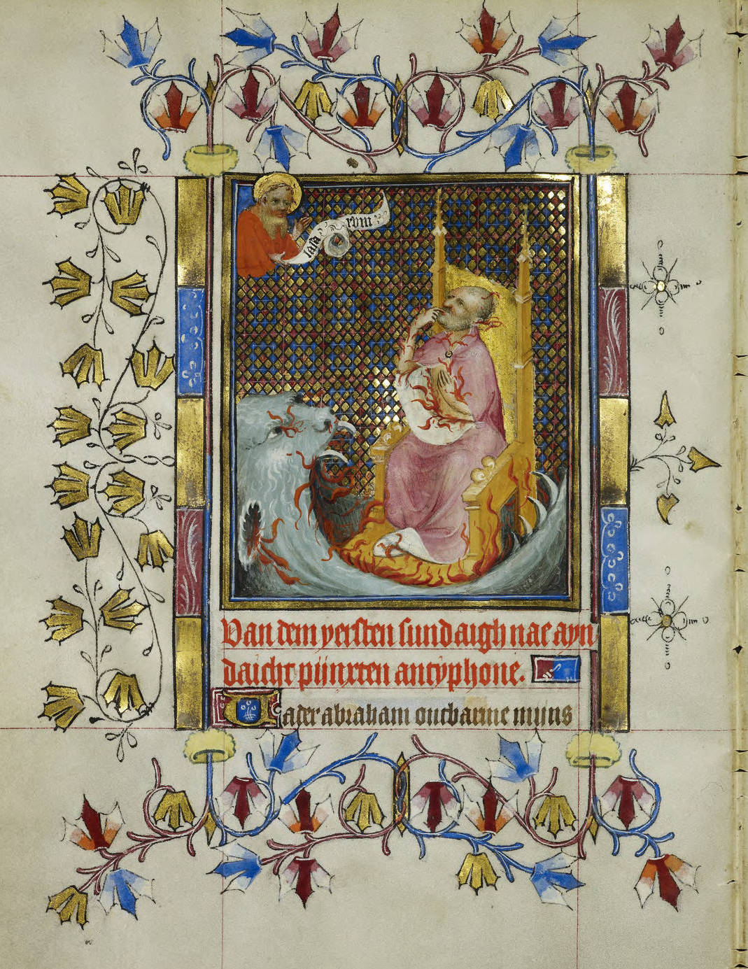 Lazarus and the Rich Man (Mary of Guelders)