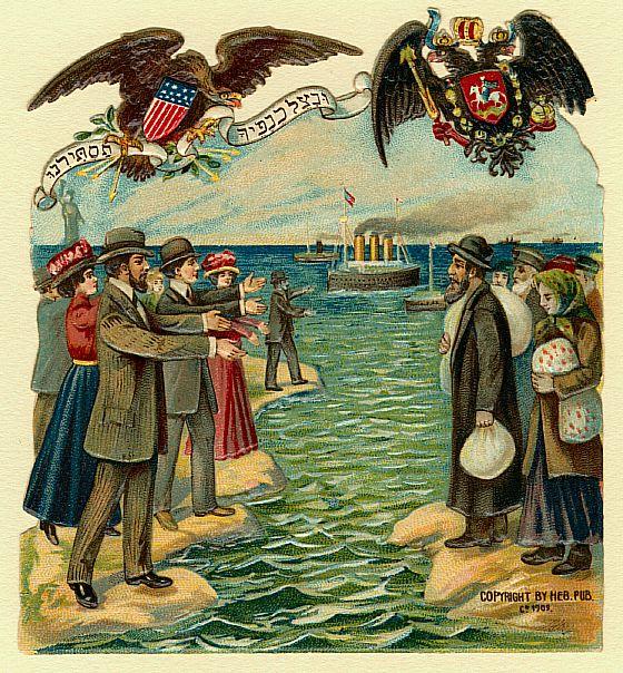 Russian Jewish postcard