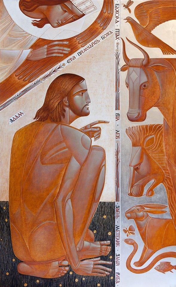Adam Gives Names to the Animals by Lyuba Yatskiv