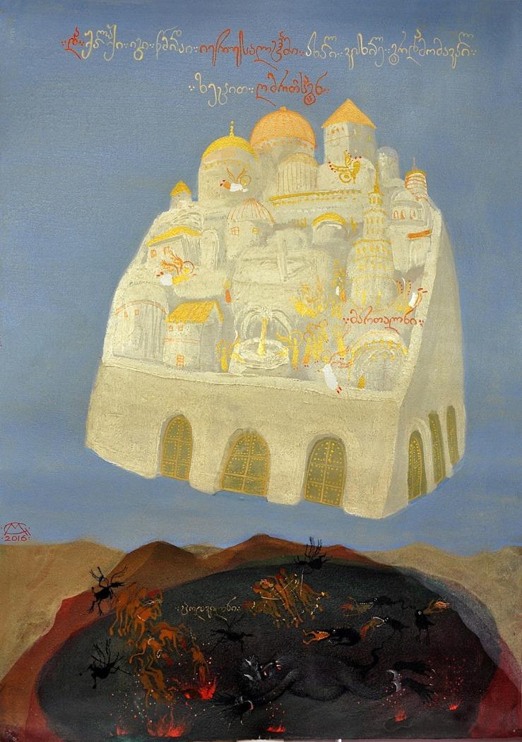 Descent of the New Jerusalem (Georgian icon)