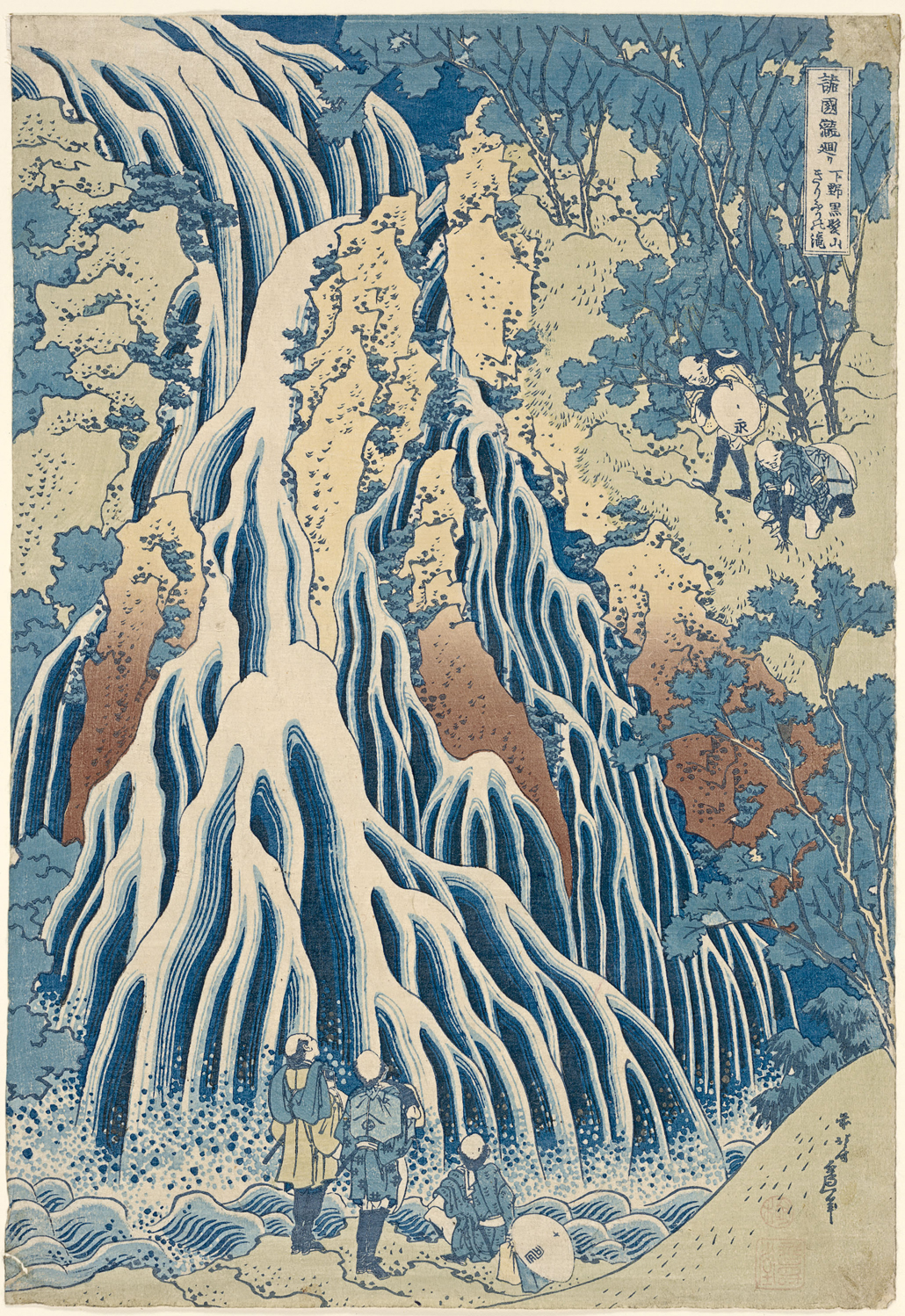 Misty Kirifuri Waterfall at Kurokami Mountain by Katsushika Hokusai
