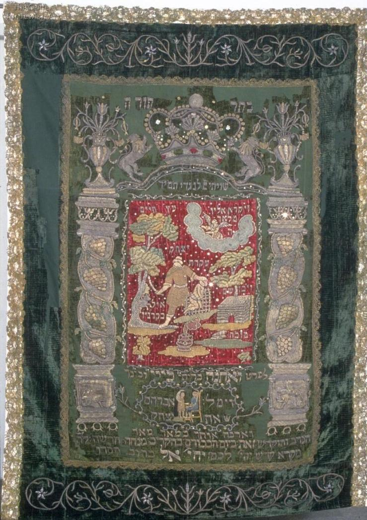 Sacrifice of Isaac (Torah ark curtain, 18th c)