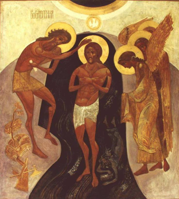 Baptism of Christ by Lyuba Yatskiv