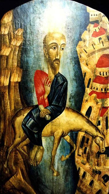 Entry into Jerusalem by Julia Stankova