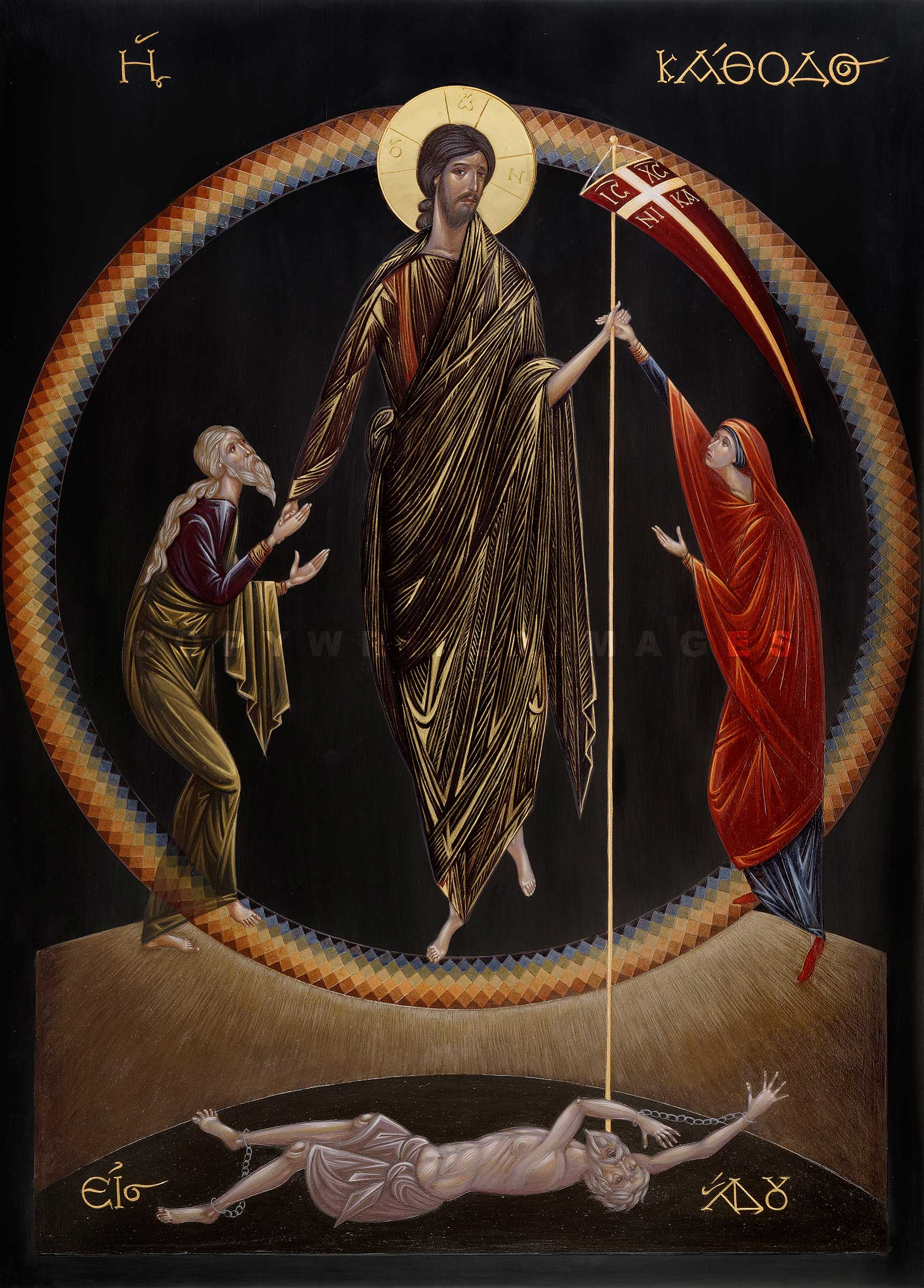Resurrection by Dimosthenis Avramidis