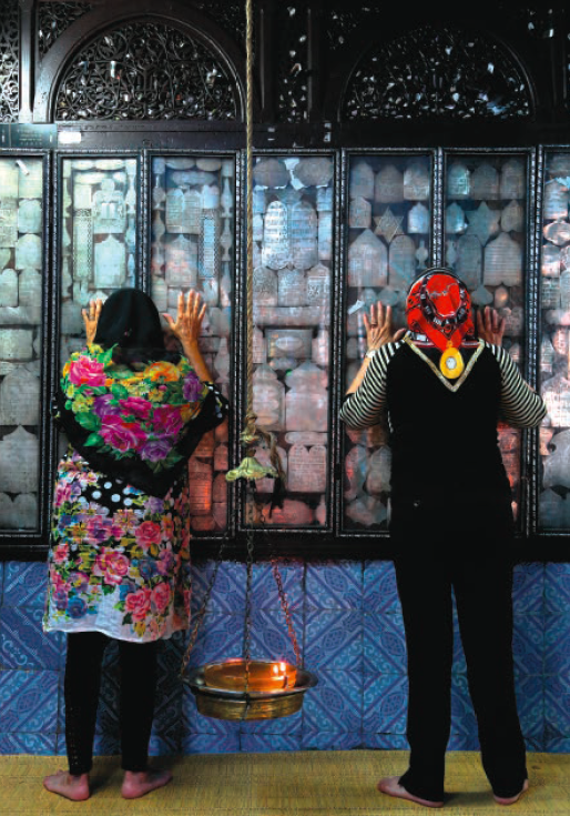 Jewish and Muslim Women Praying