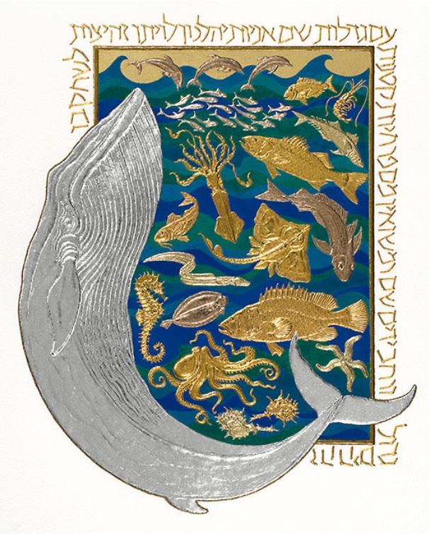 Leviathan Whom Thou Hast Formed by Barbara Wolff