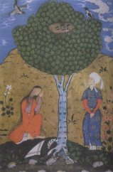 Annunciation (Ottoman miniature)