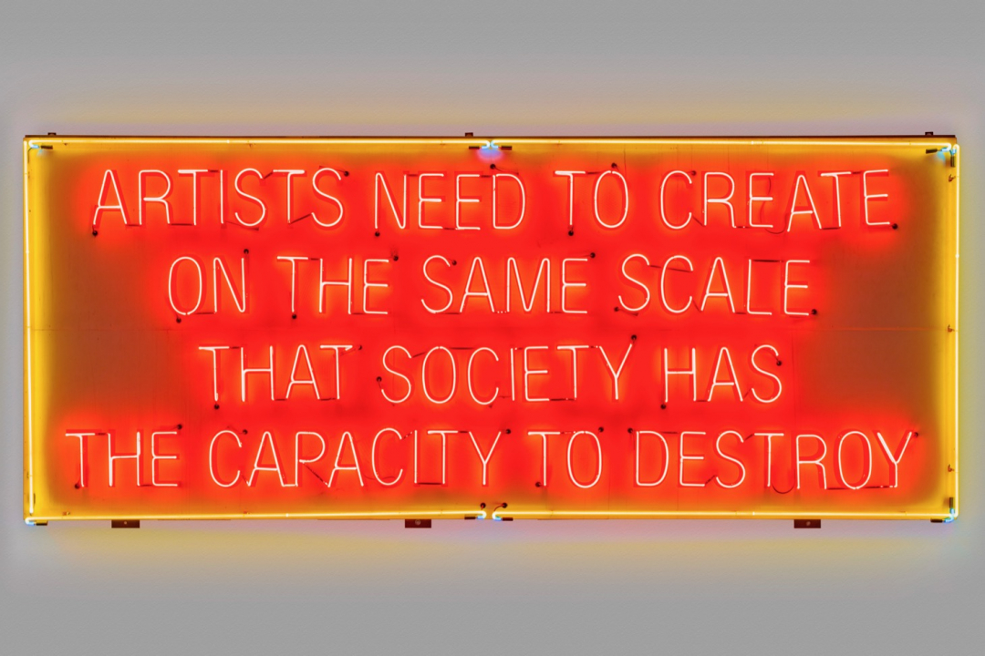 Bon, Lauren_Artists Need to Create