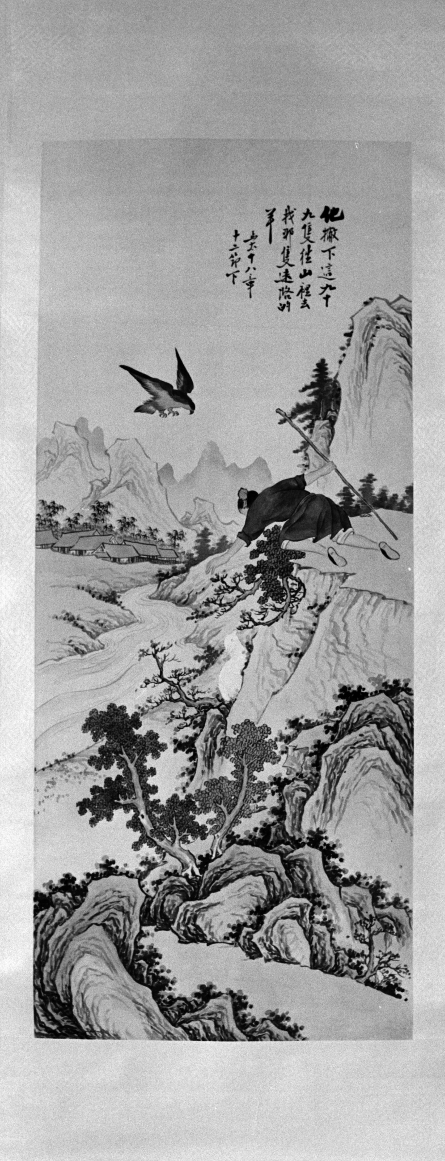 Good Shepherd (Chinese)