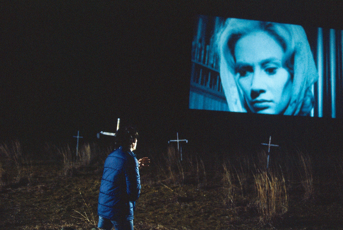 Jesus' Son (graveyard scene)