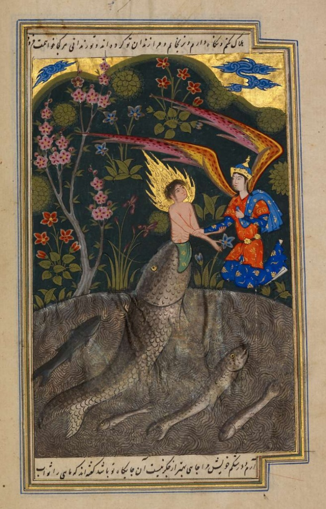 Jonah (Islamic)