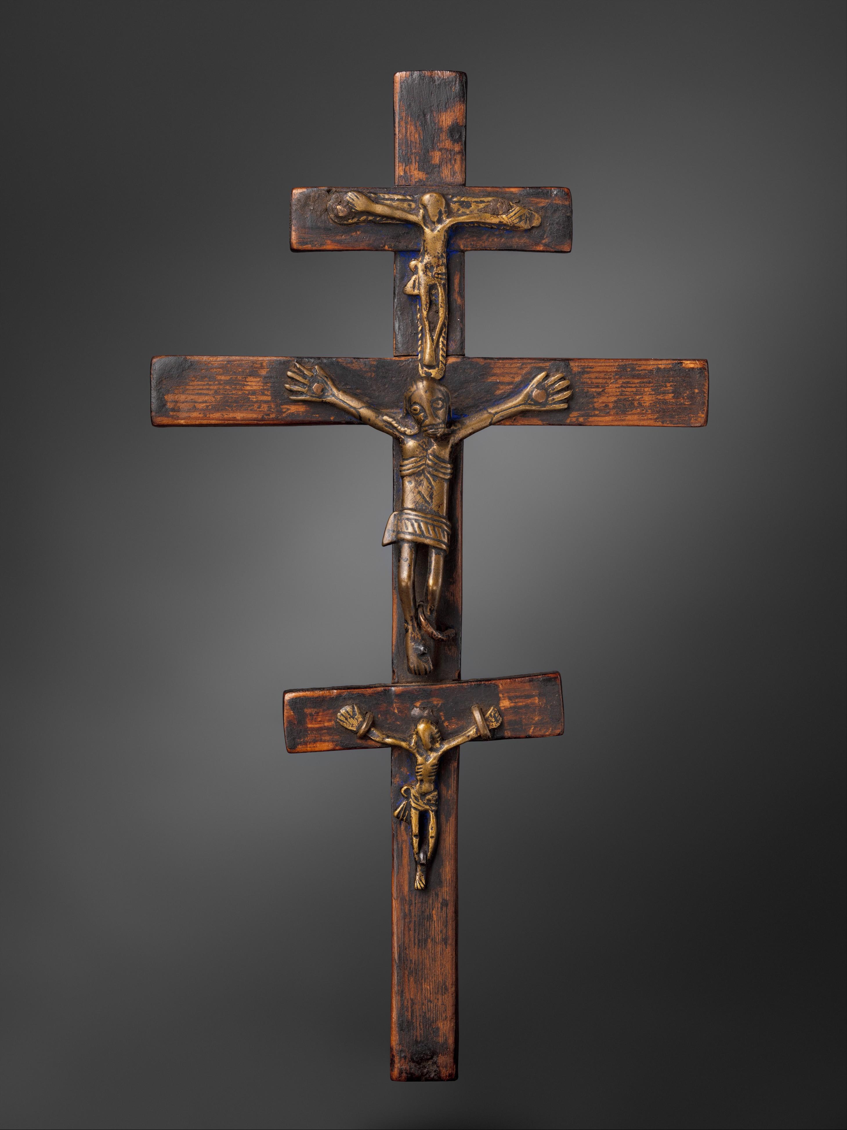 Triple Kongo crucifix
